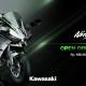 6 Orang Sudah Memesan Kawasaki Ninja H2 Meski Harga 580 Jutaan