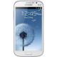 Spesifikasi dan Harga Samsung Galaxy Grand i9082 – 8 GB Warna Putih